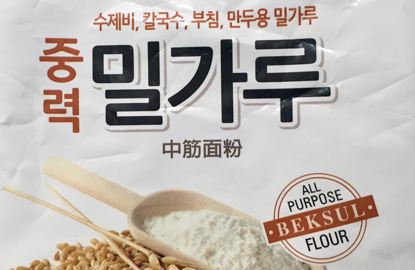 flour stick noodles how to cook